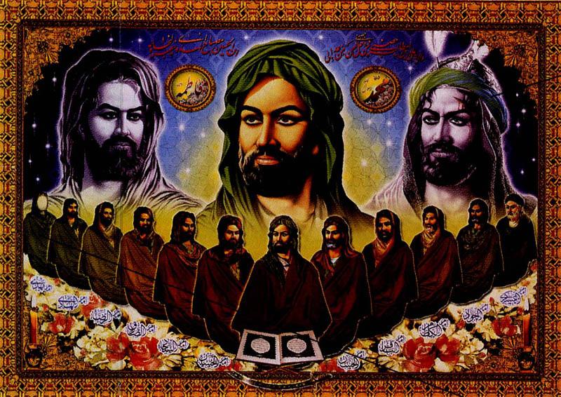 Ali en zijn zonen boven, Ali en de imams onder