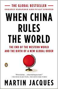 © Penguin Books Ltd cover When China rules the world by Martin Jacques